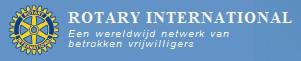 rotaryclub international